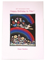 84th Anniversary's Song Happy Birthday to You! Dear Noriko